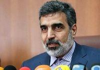 کمک ۲۰میلیون یورویی اتحادیه اروپا به ایران